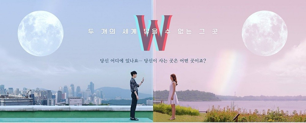 w two worlds korean drama