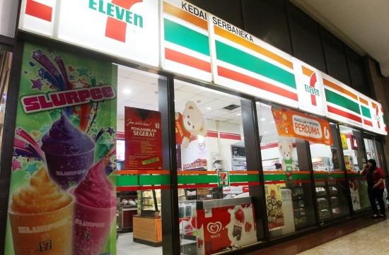 Beli Di Lazada Malaysia Dan Bayar Di Kedai 7-Eleven (Panduan Ringkas)