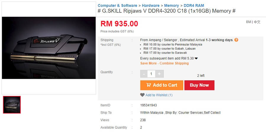 harga ram gaming pc