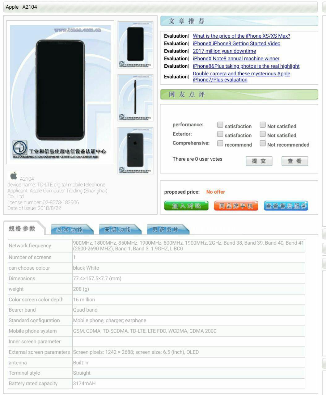 Kapasiti Bateri dan Jumlah RAM iPhone XR, XS dan XS Max Kini Diketahui