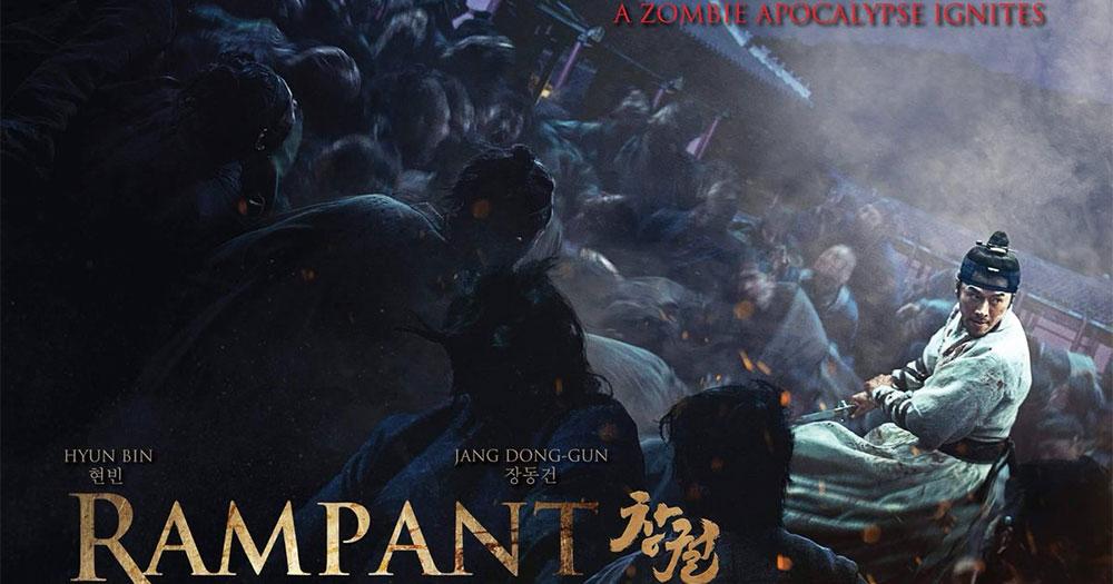 rampant-zombie-korea