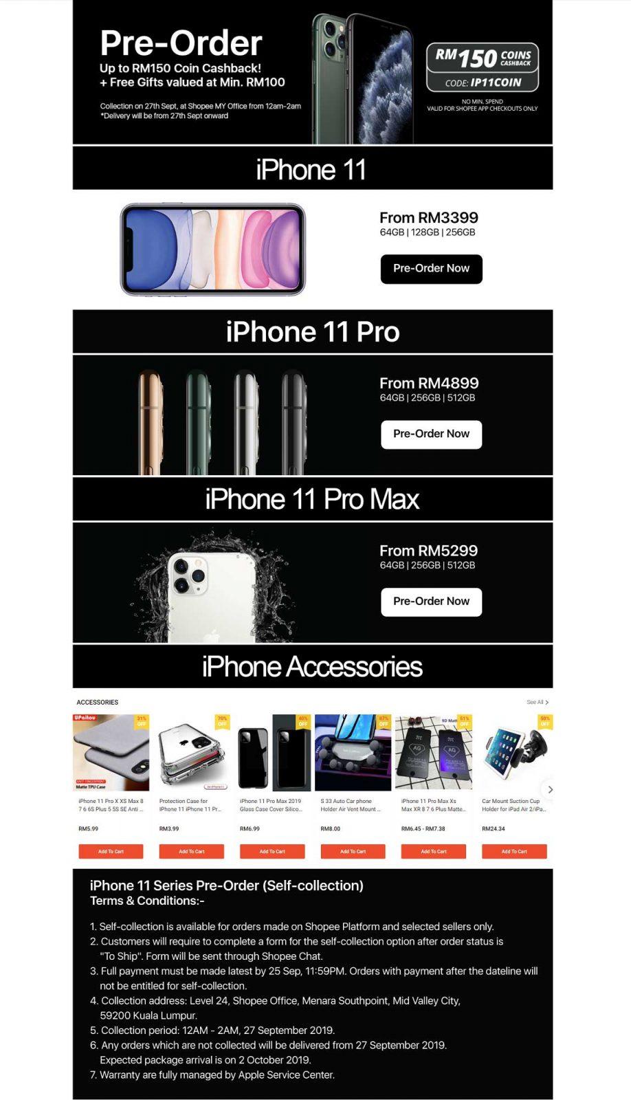shopee pre-order iphone 11