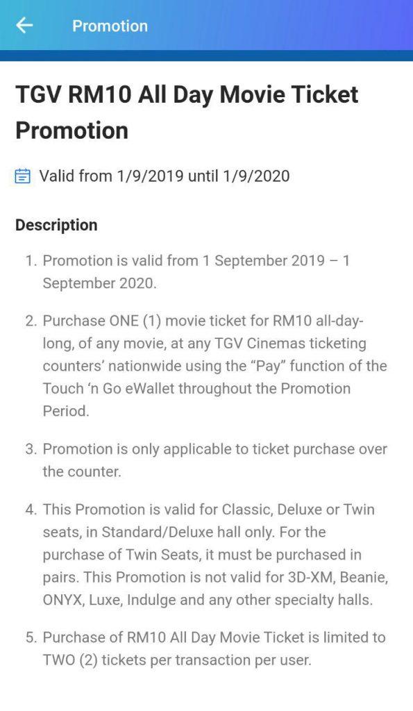 Touch N Go eWallet - Promosi Starbucks Serendah RM2.50 dan Tiket Wayang TGV RM10 Untuk Setahun