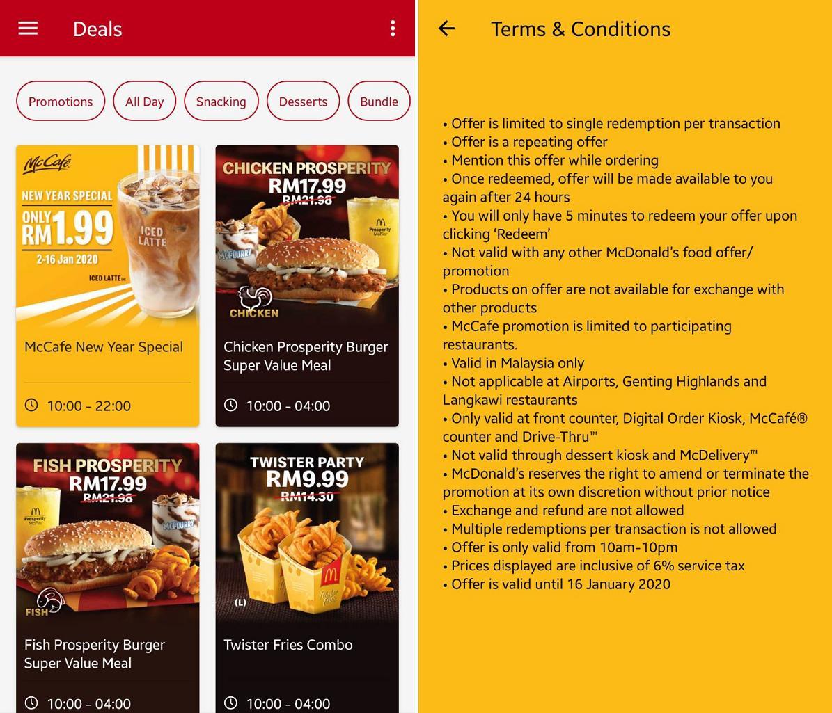 mcd app promo